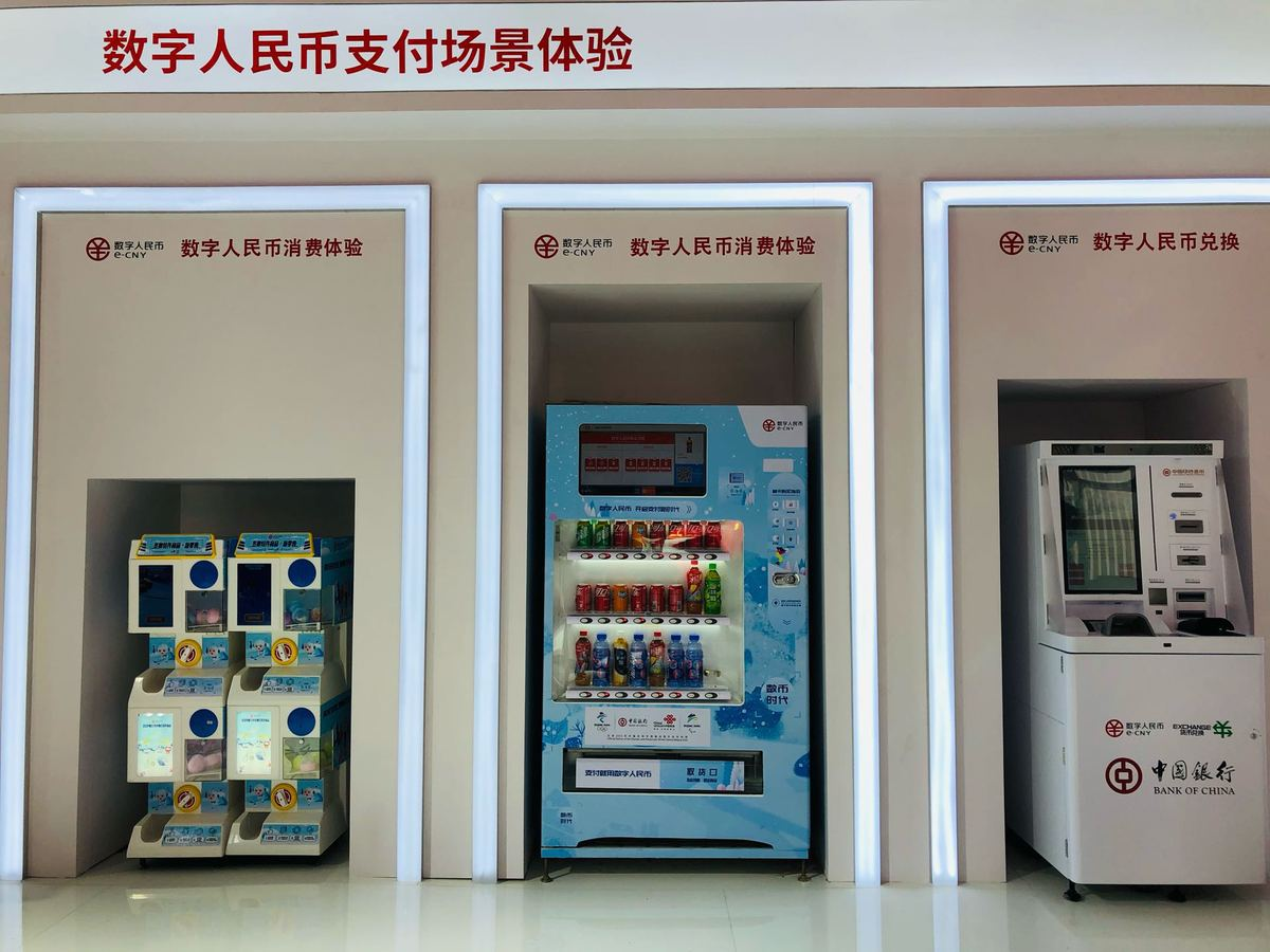 Digital Payment Booth